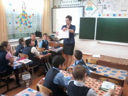 Возбуждает учитель